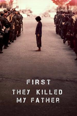 Önce Babamı Öldürdüler